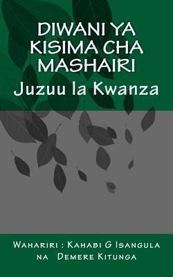 Diwani Ya Kisima Cha Mashairi