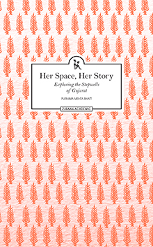 Her Space, Her Story
