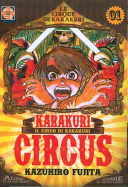 Karakuri Circus vol. 1