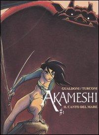 Akameshi - vol. 1