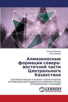Almazonosnye formatsii severo-vostochnoy chasti Tsentral'nogo Kazakhstana