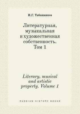 Literary, Musical and Artistic Property. Volume 1