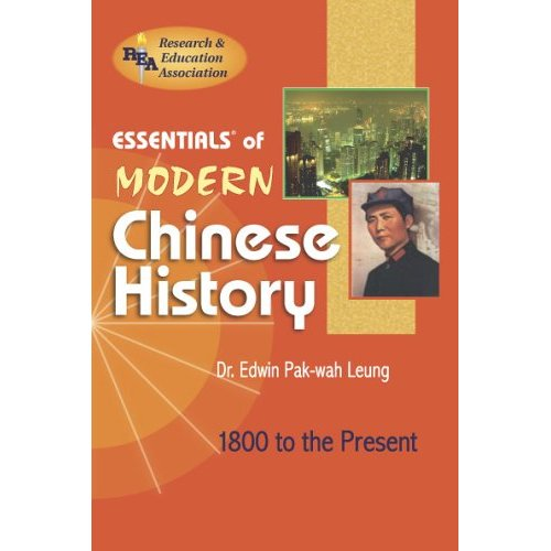 Modern Chinese History Essentials