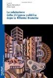 La valutazione della dirigenza pubblica dopo le riforme Brunetta