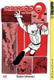 Cyborg 009, Vol. 10