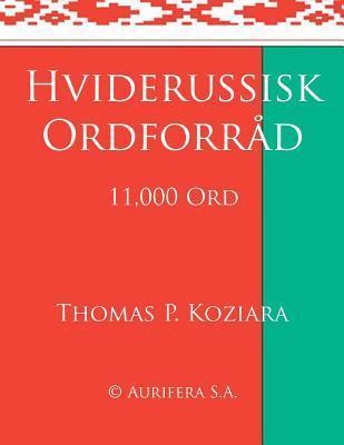 Hviderussisk Ordforrad