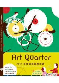Art Quarter vol.7
