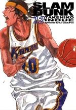 Slam Dunk vol. 12