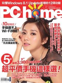 PCHOME 2014/06 221