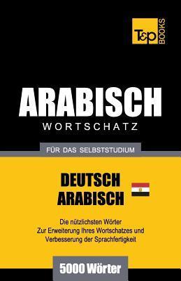 Wortschatz Deutsch - Ägyptisch-Arabisch für das Selbststudium - 5000 Wörter