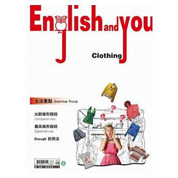 English and you (書+CD) 9月號/2012