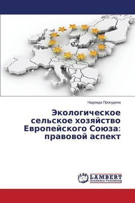 Ekologicheskoe sel'skoe khozyaystvo Evropeyskogo Soyuza