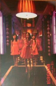 Nickelodeon - Udine Far East Film 10