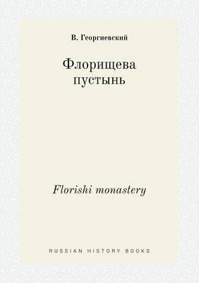 Florishi Monastery