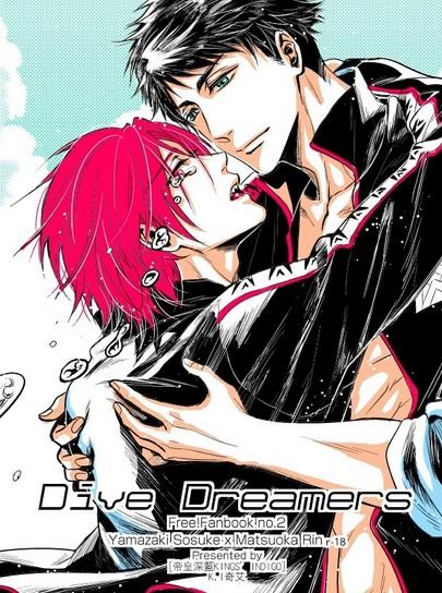 Dive Dreamer