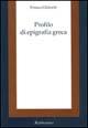 Profilo di epigrafia greca
