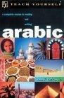 Teach Yourself Arabic Complete Course