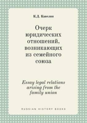 Essay Legal Relations Arising from the Family Union