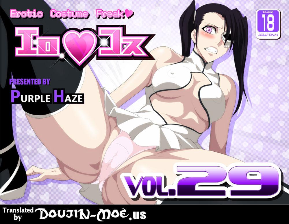 エロ♥コス Vol....