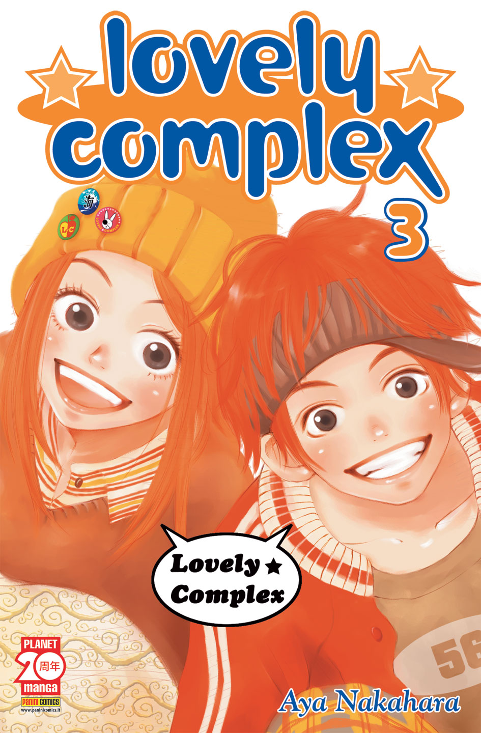 Lovely Complex vol. 3