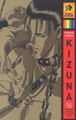 Kizuna #1