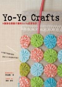 Yo-Yo Crafts