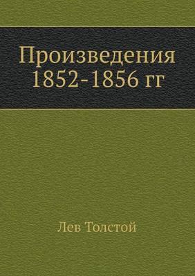 Proizvedeniya 1852-1...