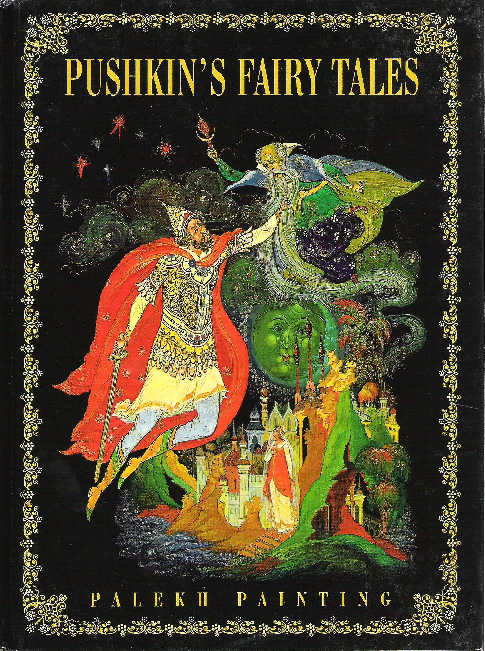 Pushkin's Fairy Tale...