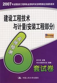 日汉工商词语分类手册