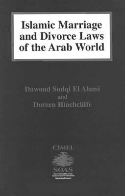 Islamic Marriage and Divorce Laws of the Arab World