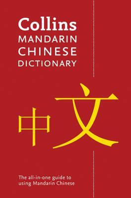 Collins Mandarin Chi...