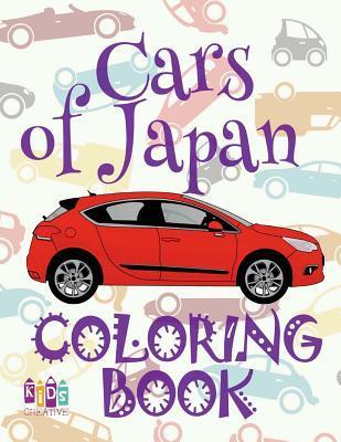 ✌ Cars of Japan ✎