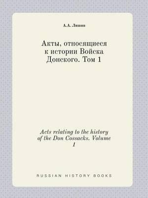Acts Relating to the History of the Don Cossacks. Volume 1