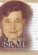 A Mother in Israel