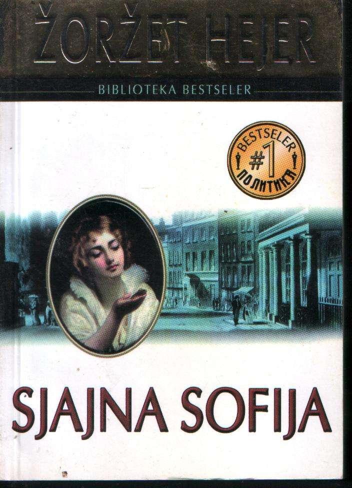 Sjajna Sofija