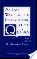 An Easy Way to the Understanding of the Quran