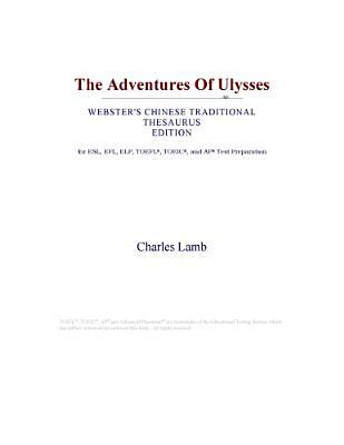 The Adventures Of Ulysses (Webster's Chinese Traditional Thesaurus Edition)