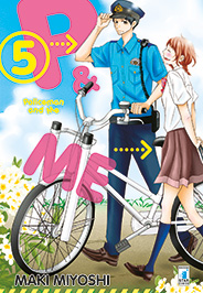 P&me. Policeman and me vol. 5