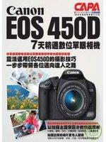Canon EOS450D