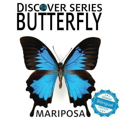 Butterfly / Mariposa