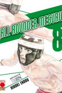 All Rounder Meguru vol. 8