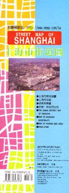 上海市街圖