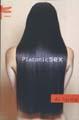 PlatonicSex