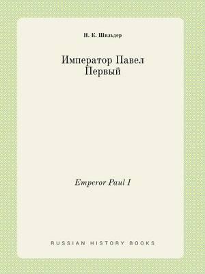 Emperor Paul I