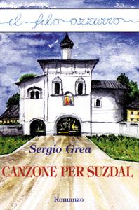 Canzone per Suzdal