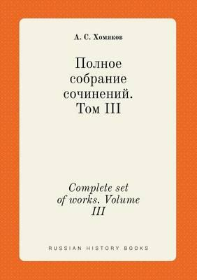 Complete Set of Works. Volume III