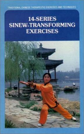 14-series sinew-transforming exercises