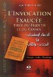 L'Invocation Exaucée tirée du Hadit et du Coran