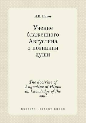 The Doctrine of Augustine of Hippo on Knowledge of the Soul