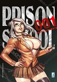 Prison School vol. 1 - Variant Edition